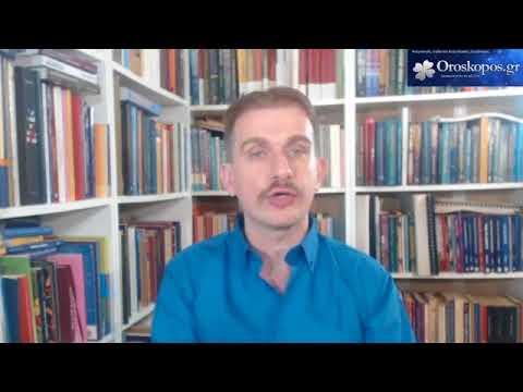 Ετήσιες Προβλέψεις 2018 σε βίντεο από τον Χ.Άρχο