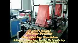 preview picture of video '(t-shirt bags)bottom sealing bag making machine'