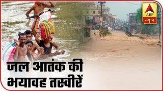 Twenty Visuals Of Flood Fury From Pan India | ABP News