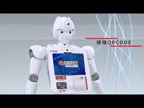 智慧服務型機器人Ayuda