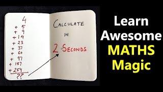 गणित का नया जादू सीखे || New Math Magic