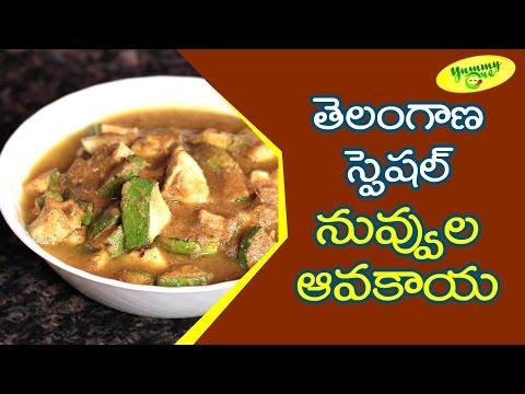 Nuvvula Avakaya (Sesame Seeds Mango Pickle)