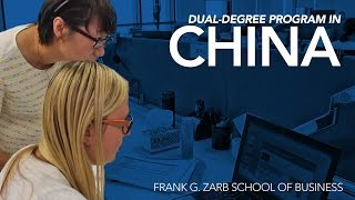 Dual-Degree Program in China - Frank G. Zarb School of Business