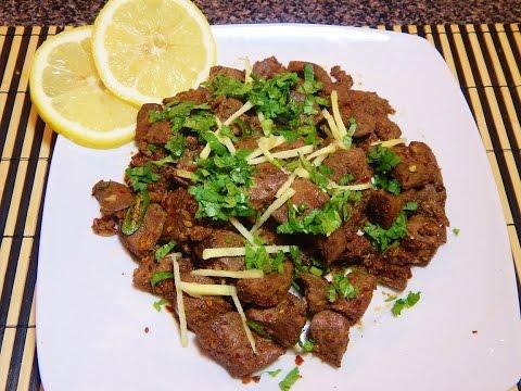 Tawa Kaleji – Stir Fry Liver