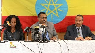 ESAT DC Daily News 20 July 2018