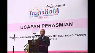 Majlis Pelancaran Pelan Transformasi Koperasi Malaysia 2021-2025 (TRANSKOM) pada 30 Mac 2021