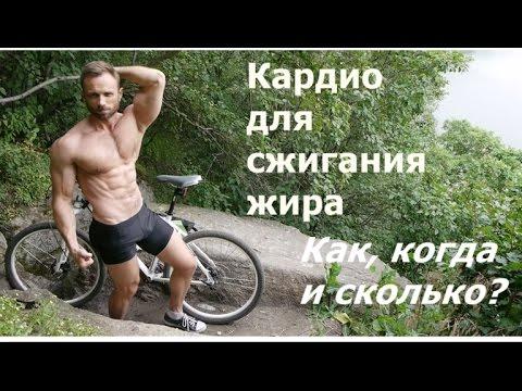 Похудеть на 15 кг за 3 месяца для мужчин