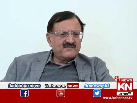 Shikayat 10 January 2021 | Kohenoor News Pakistan