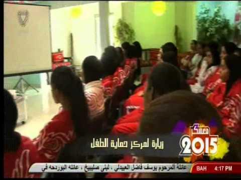 المعسكر الصيفي السابع 2015- الحلقة الثامنة