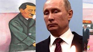 Путин чувствует близкую расплату, время играет против Кремля