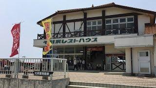 観光石川県砂浜の国道千里浜なぎさドライブウェイ