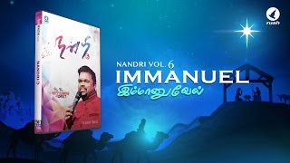 Immanuel  Pastor <b>Alwin Thomas</b> From Nandri 6official Lyric Video