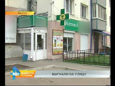 Женский возбудитель самый эффективный купить в аптеке новосибирск