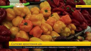 Правда тижня на ПравдаТУТ Львів за 22.10.2017