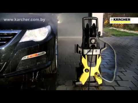 Минимойка Karcher K 7 Premium - karcher-stuttgart.by