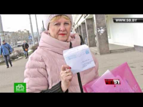 ЧП.BY Предпринимательница из Витебска лишилась денег при помощи телецелителей