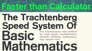 TRACTENBERG SPEED BASIC MATHEMATIC SYSTEM ..@!||SPEED MATHS TRICK|| HOW TO IMPROVE MATHEMATICS.