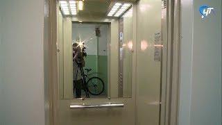 В доме по набережной Александра Невского, 29, отремонтировали лифт