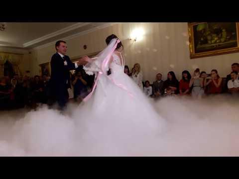 Спецефекти на перший танець, відео 2
