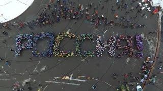 В патриотической акции приняли участие учащиеся и студенты различных образовательных организаций