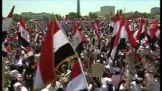 حيو سوريا :وفيق حبيب تحميل MP3