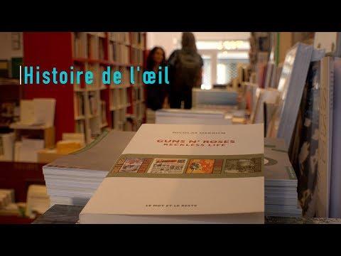 Librairie L'histoire de l'oeil