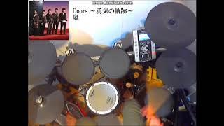 [DRUM COVERS] DOORS~勇気の軌跡~ - 嵐 : sayu(Grollschwert)