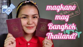BANGKOK THAILAND ON A BUDGET | AIRFARE, HOTEL, ACTIVITIES, POCKET MONEY