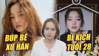 Toàn cảnh Goo Hara : Từ 'búp bê xứ Hàn' đến bi kịch tuổi 28 !