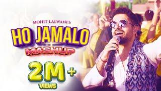 Ho Jamalo (Mashup) | MOhit lalwani | Sindhi Pop
