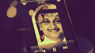 مازيكا  هزمتني واقلقت فيني راحتي عبدالمجيد ♪ تحميل MP3