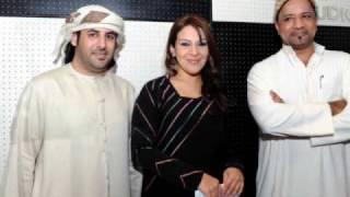 تحميل اغاني ابدااااااااااع ديو محمد الهاملي ورانيا _ يا حياتي MP3