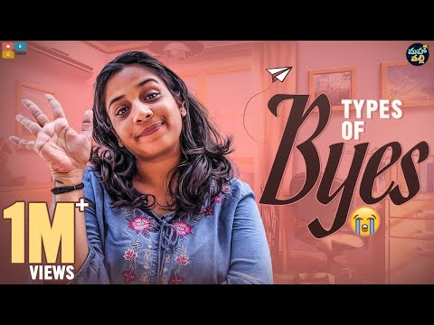 Types of Byes || Mahathalli || Tamada Media