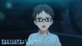 【MAD/AMV】Sen no Yoru wo Koete 千の夜を越えて ◀Anime mix▶【With Sub】