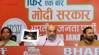 Election Commission A Mute Spectator In West Bengal: Amit Shah