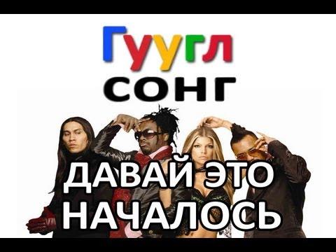 https://www.youtube.com/watch?v=j7RtgzxtdpA