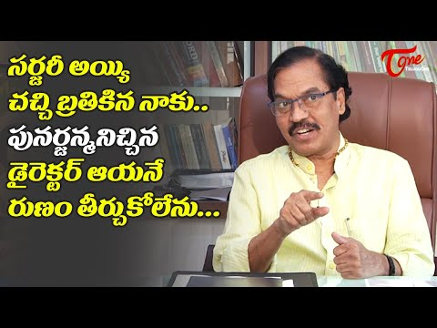 Suddhala Ashok Teja Superb Speech at Saranga Dariya Song Interview | #LoveStory | TeluguOne Cinema