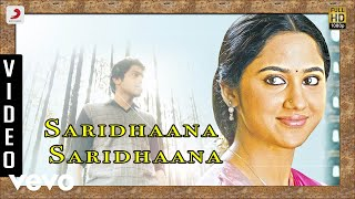 Saridhaana Saridhaana  Various