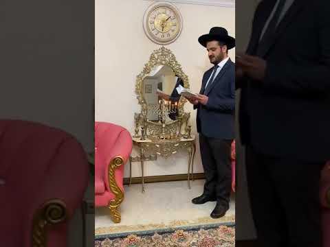 הרב יהודה גראמי