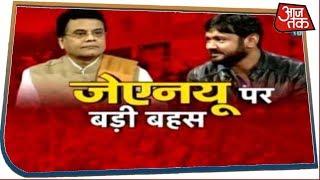 JNU हिंसा को लेकर आमने-सामने आए Kanhaiya Kumar और Amitabh Sinha, फिर हुआ वार पे वार