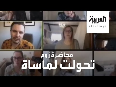 العرب اليوم - شاهد: أستاذة جامعية في الأرجنتين تلفظ أنفاسها أثناء إلقاء محاضرة
