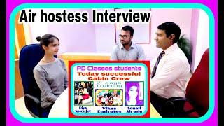 Cabin crew #Interview video : #Air-hostess job