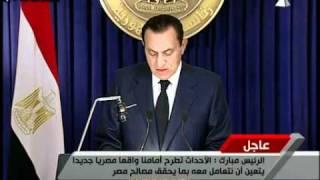 بيان السيد الرئيس  محمد حسنى مبارك   والحديث حول تحقيق مطالب الشعب