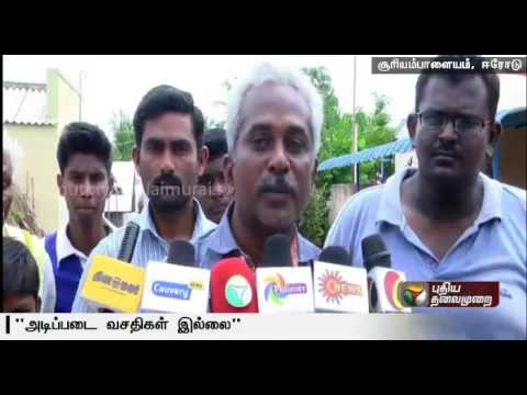 Residents-of-Suriyampalayam-Erode-district-threaten-to-boycott-the-civic-polls