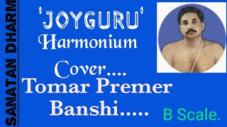 Tomar Premer Banshi(With Lyrics) Harmonium   - YouTube