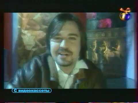 Зеленоглазое такси  - Ляпис Трубецкой 1998