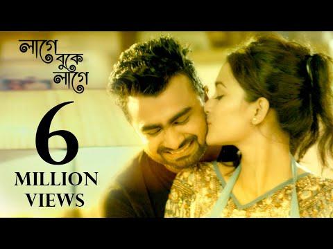 Download Lage Buke Lage | লাগে বুকে লাগে | Imran | Anwesshaa | Bangla new song 2017 HD Mp4 3GP Video and MP3