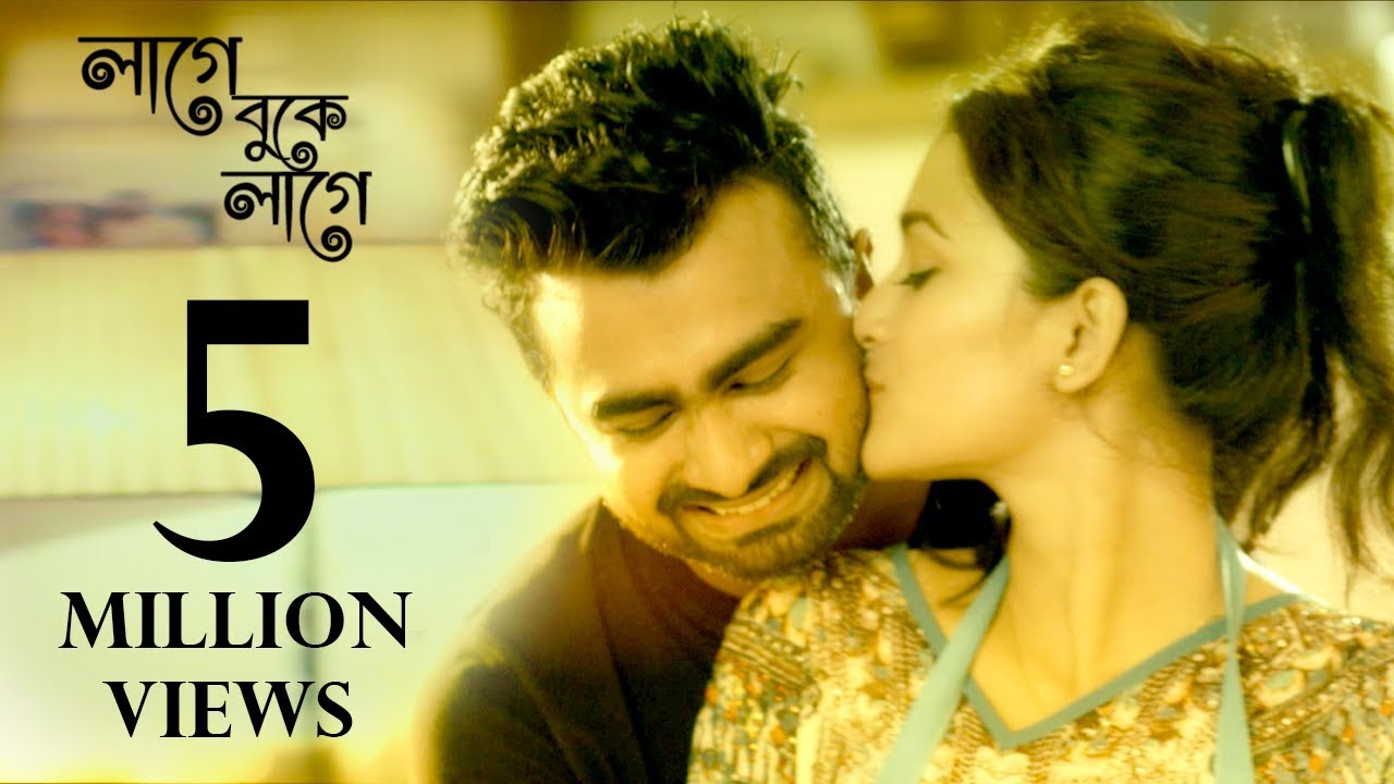 Lage Buke Lage | লাগে বুকে লাগে | Imran | Anwesshaa | Bangla new song 2017  downoad full Hd Video