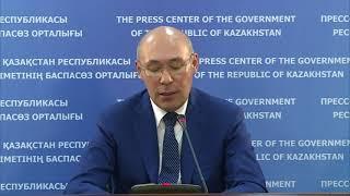 О конституционных изменениях, способствующих созданию МФЦА (К. Келимбетов)