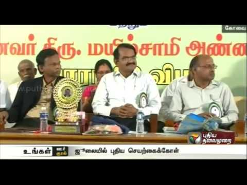 Ungal-Oor-Ungal-Kural-Morning-04-04-2016-Puthiyathalaimurai-TV